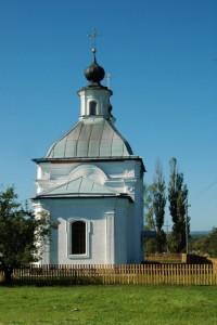 Иоанно-Предтеченский храм, с. Ивановка