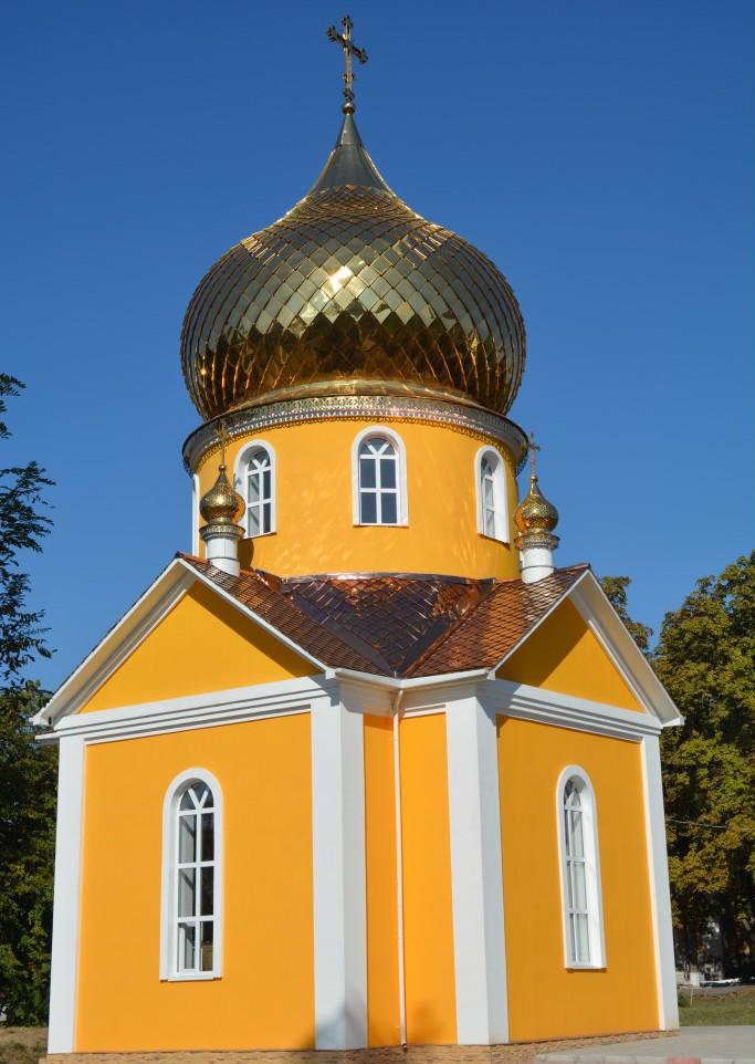 Храм Святителя Луки Крымского, г. Купянск