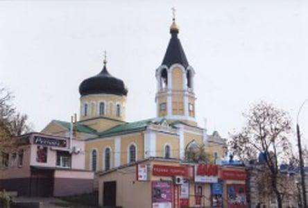 Свято-Николаевский кафедральный собор, г. Купянск