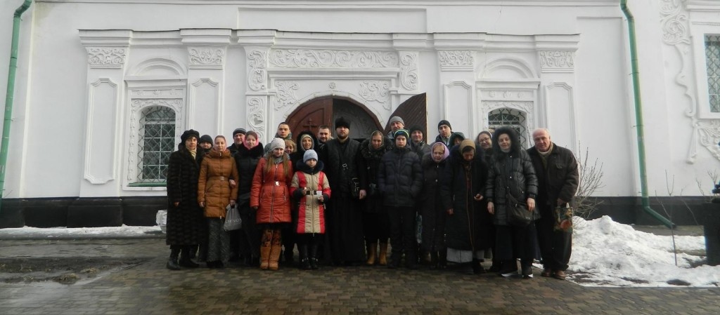 Паломнический отдел