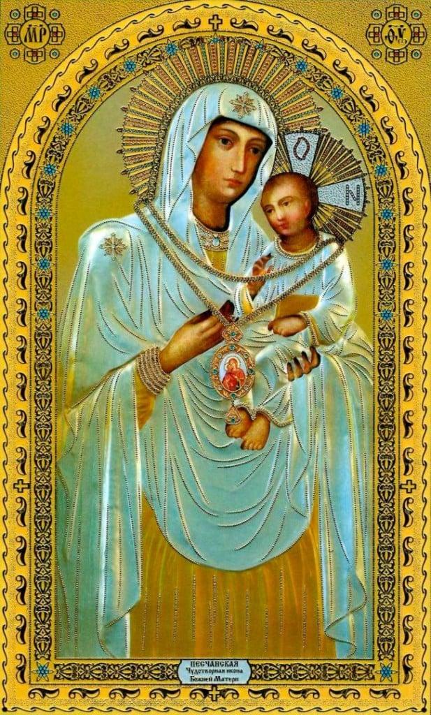 Песчанская икона Божией Матери, г. Изюм