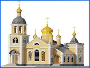 Архангело-Михайловский храм, с. Лебяжье