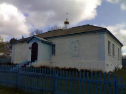 Свято-Николаевский храм, с. Меловая