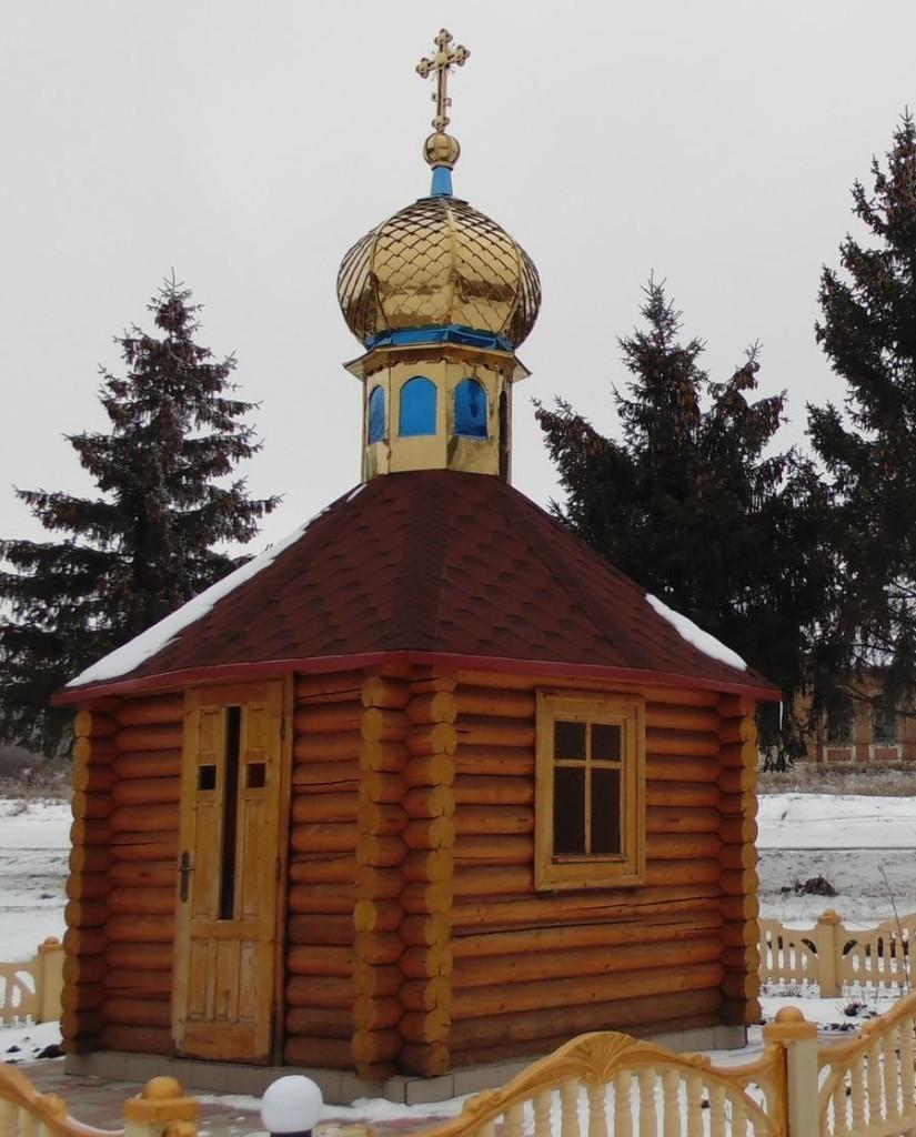 Архангело-Михайловская часовня, с. Каменка