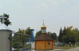 Часовня Святого Димитрия Солунского, пгт. Двуречная