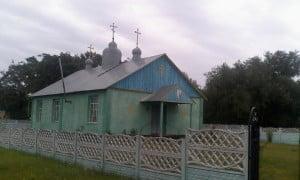 Свято-Николаевский храм, с. Шелудьковка