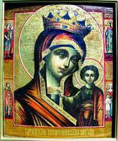 Казанская Высочиновская икона Божией Матери, г. Змиев