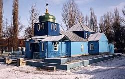 Храм Рождества Пресвятой Богородицы, пгт. Андреевка
