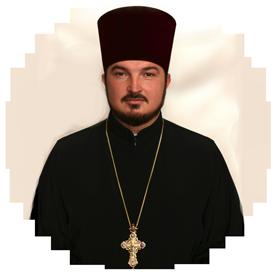 Протоиерей Василий Хвуст