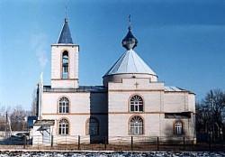 Свято-Троицкий храм, пгт. Шевченково