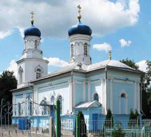 Храм Иконы Божией Матери «Всех Скорбящих Радость», г. Чугуев