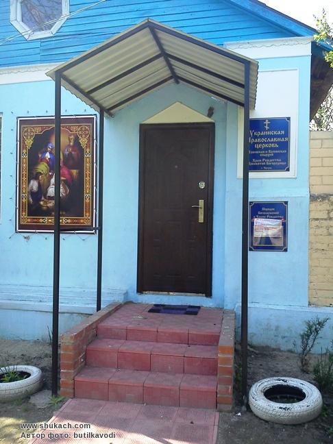 Храм Рождества Пресвятой Богородицы, г. Чугуев