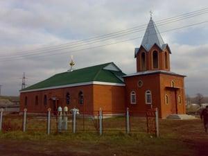 Иоанно-Богословский храм, с. Терновая