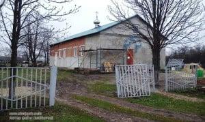 Свято-Николаевский храм, с. Каменная Яруга