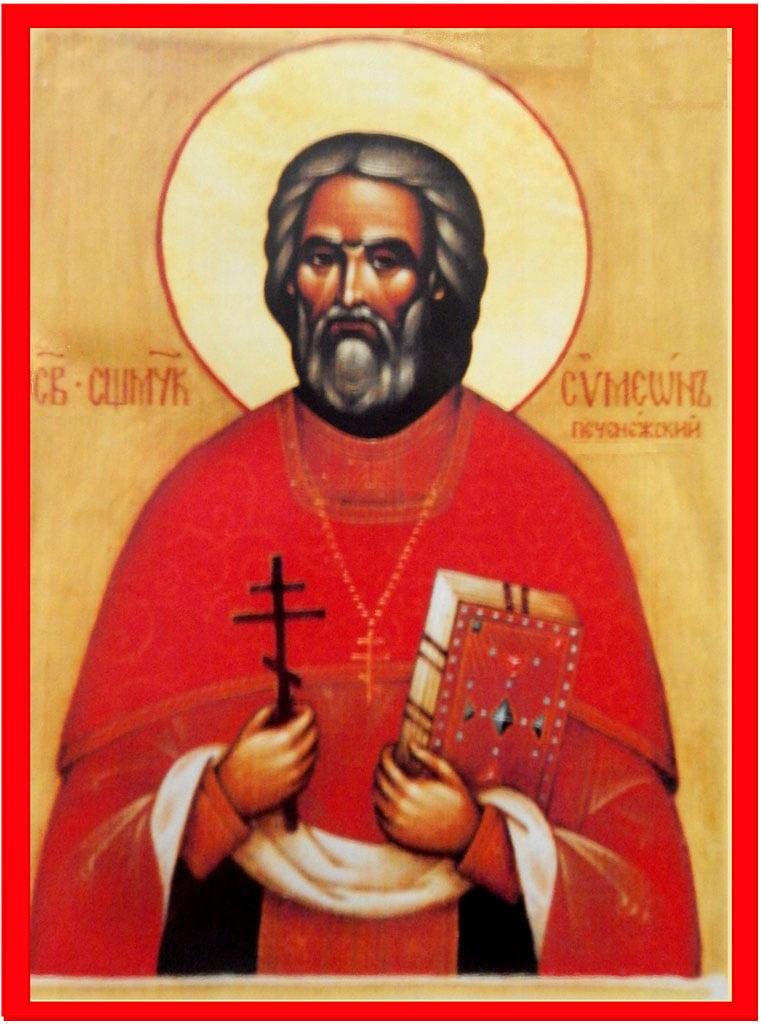 Икона Священномученика Симеона Печенежского, пгт. Печенеги