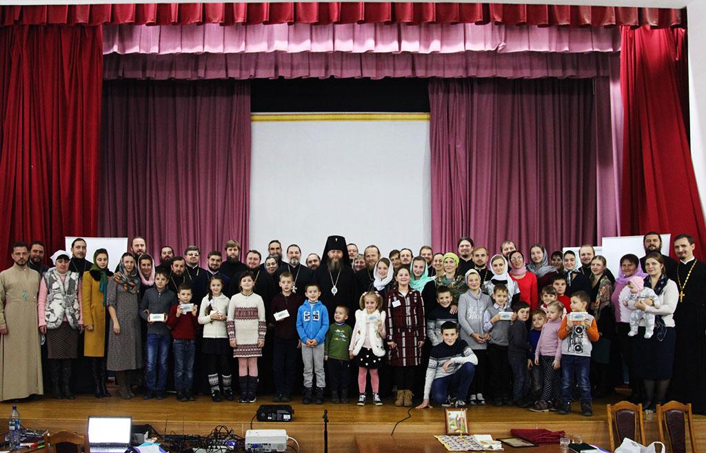 V Всеукраїнська конференція керівників єпархіальних відділів у справах сім'ї у м. Києві