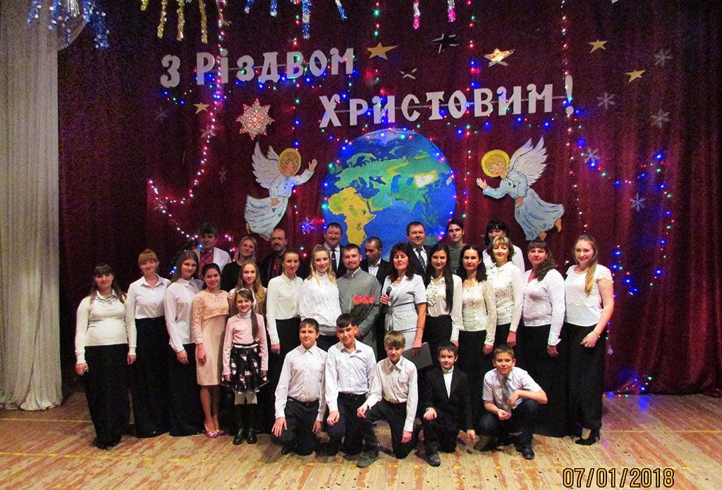 Різдвяний концерт у Барвінковому