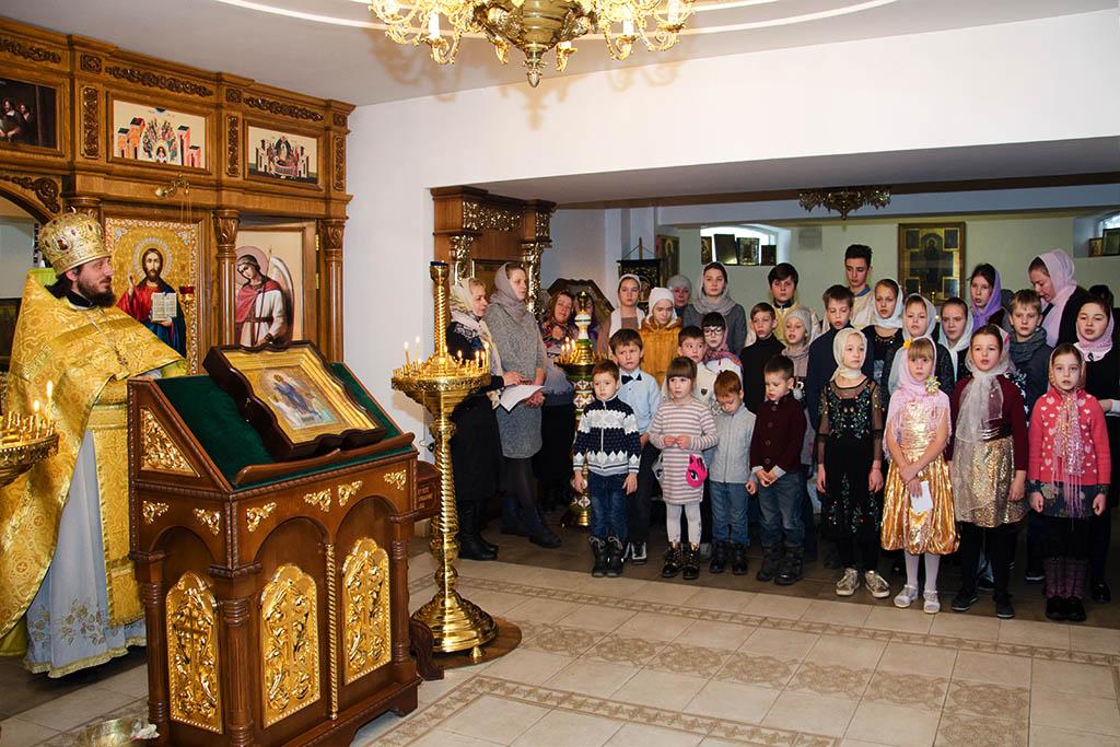 Святителю отче наш Миколаю, моли Бога за нас!