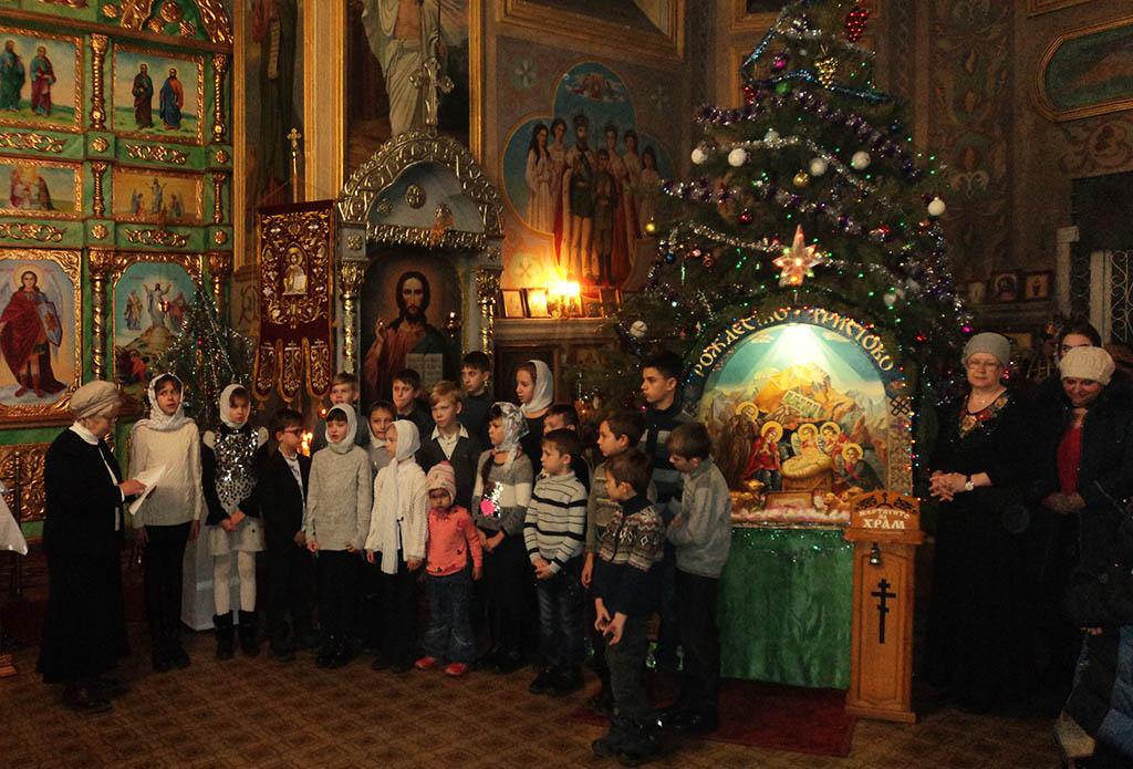 Різдвяна радість для дітей
