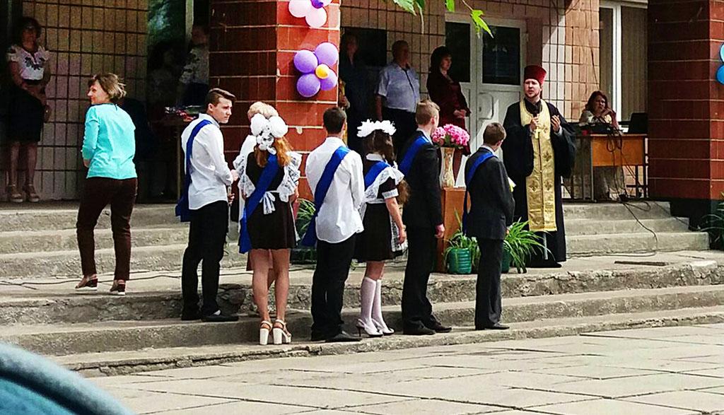 Останній дзвінок в Соколовської школі