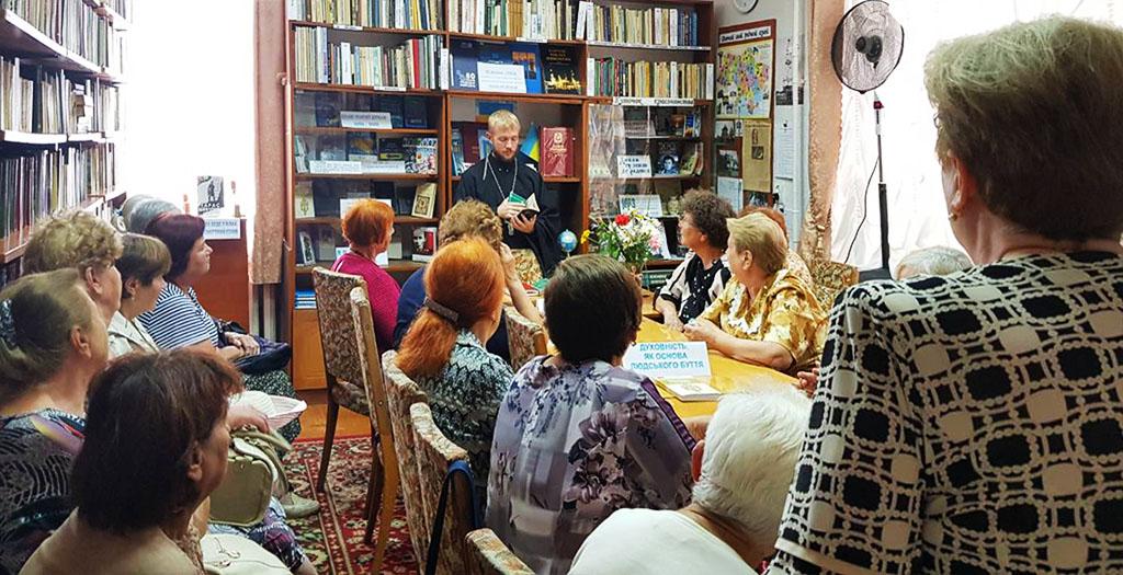 """Зустріч з пенсіонерами і """"дітьми"""" війни з приводу духовного розвитку населення похилого віку"""