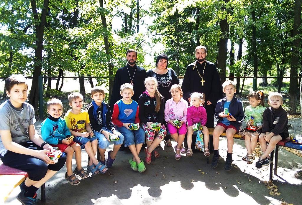 Зустріч з дітьми Чугуївського реабілітаційного центру