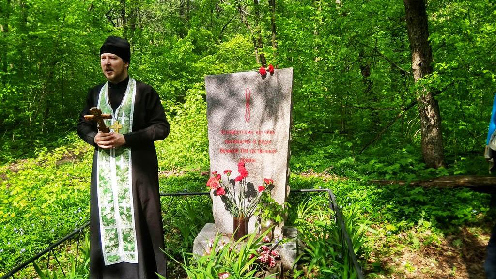 9 ТРАВНЯ – православна молодь в день Перемоги