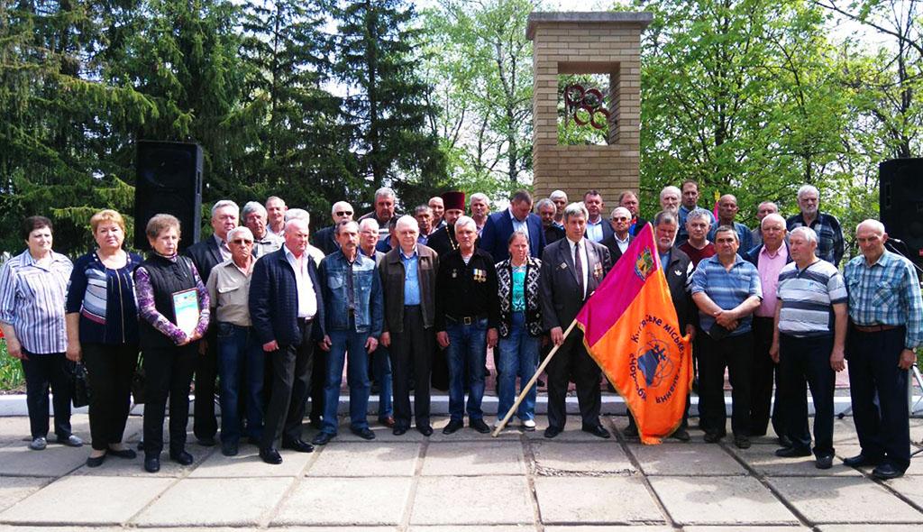 День пам'яті учасників ліквідації наслідків аварії на ЧАЕС