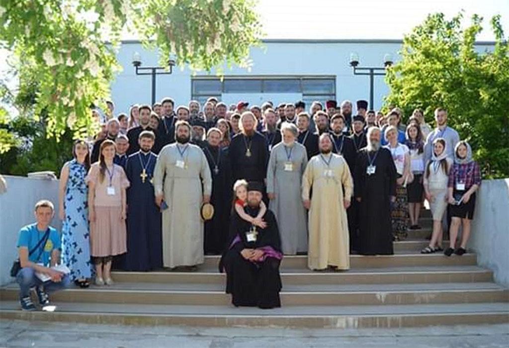 16 конференція глав і співробітників молодіжних відділів і організацій Української Православної Церкви