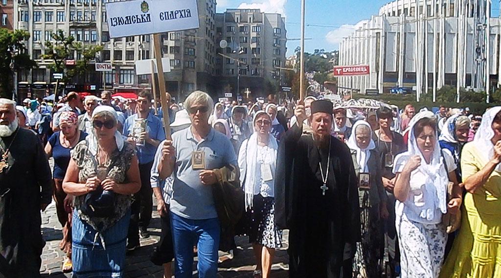 Паломники Ізюмської єпархії взяли участь у Всеукраїнському Хресному ході в м. Київ