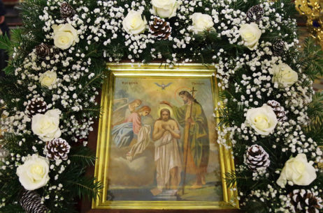Канун праздника Крещения Господня