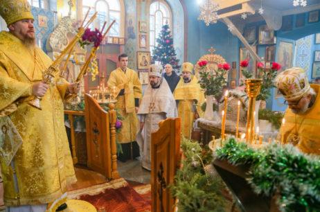 Свято обрізання Господнього і пам'ять святителя Василія Великого