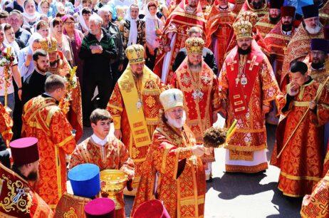 Свято священномучеників Ізюмської землі